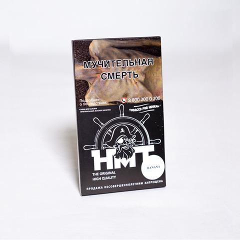 Табак HMT BANANA 100гр