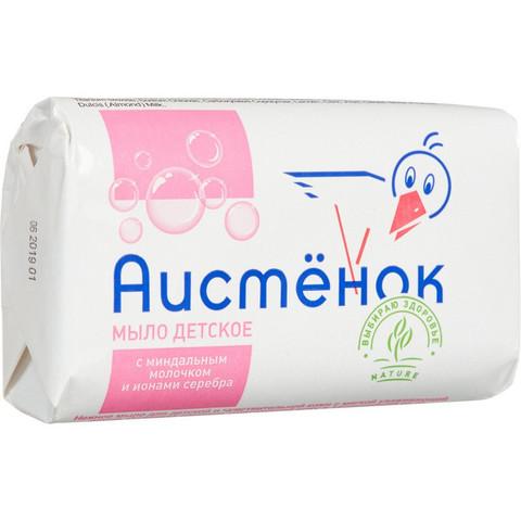 Мыло туалетное детское Аистенок С миндальным молочком и ионами серебра 70 г