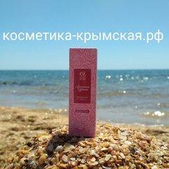 Масляные духи «Королева Роз»™АО Комбинат Крымская роза