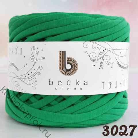 Пряжа трикотажная Бейка стиль 8мм, 3027 Зеленый