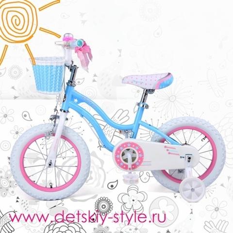 "Велосипед Royal Baby ""Stargirl Steel 16"" (Роял Беби)"