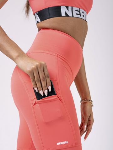 Лосины NEBBIA High waist Fit&Smart leggings 505 peach