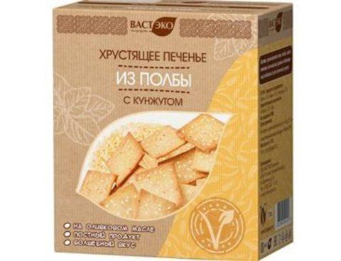 Печенье из полбы с кунжутом, 170 гр. (ВАСТЭКО)