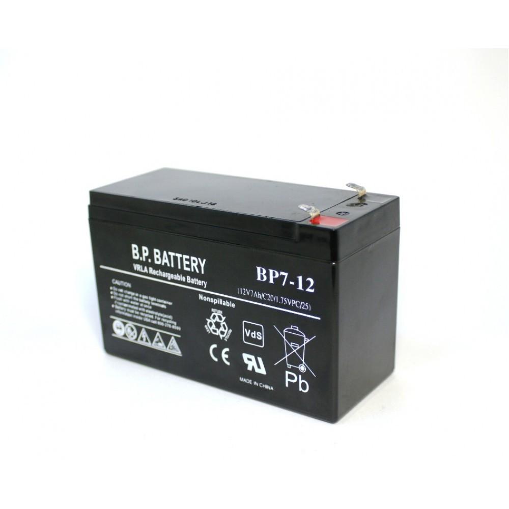 Аккумулятор для эхолотов 7АЧ 12В