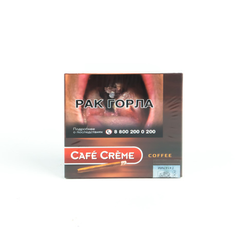 Сигариллы Cafe Creme Coffee 10 шт
