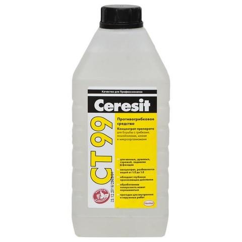 Ceresit CT 99/Церезит ЦТ 99 противогрибковое средство