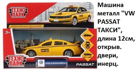 Машина мет. PASSAT-T VW PASSAT Такси технопарк(СБ)