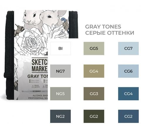 Набор маркеров Sketchmarker Gray 12 шт серые оттенки + сумка органайзер