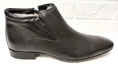 теплые мужские ботинки на зиму