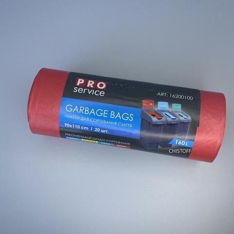 Пакеты для мусора PRO LD для сортировки металла 160л/20шт. красные