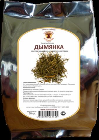 Дымянка лекарственная (трава , 50гр.)  (Старослав)