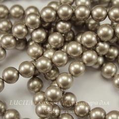 5810 Хрустальный жемчуг Сваровски Crystal Platinum круглый 12 мм