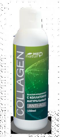 Бальзам-кондиционер для волос натуральный с коллагеном  150мл Институт натуротерапии ТМ Натурмед