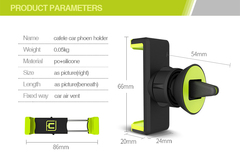 Автомобильный держатель для смартфона на систему вентиляции.
