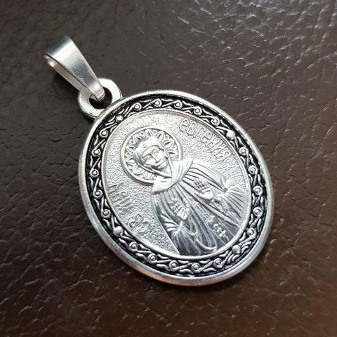 Нательная именная икона святая Евгения с серебрением кулон с молитвой