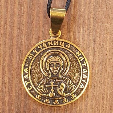 Святая Наталия именная нательная икона из бронзы кулон с молитвой