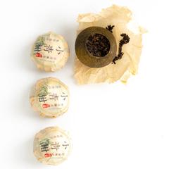 Пуэр дворцовый 2012 года в зеленом маленьком мандарине, 50 гр