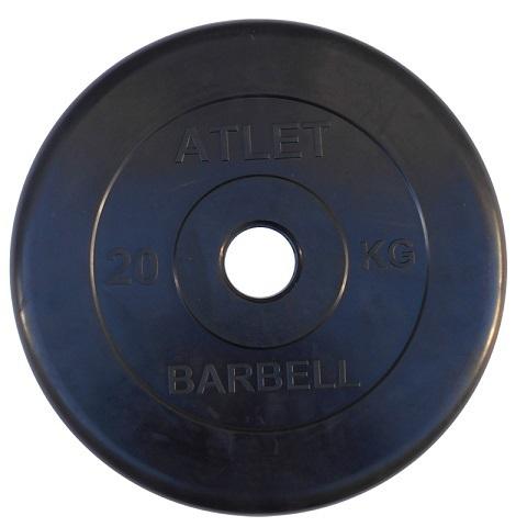 Диск Barbell Atlet 20 кг (51 мм)