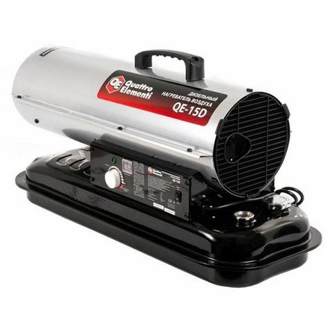 Нагреватель воздуха дизельный прямого нагрева QUATTRO ELEMENTI QE- 15D (15кВт, 205 м.куб/ч (772-326)