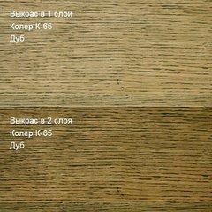Колер Пихта К-65 (100 мл)