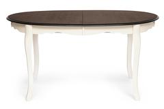 Стол раскладной Secret De Maison Эсми (Esmee) (EE-T6EX) — серый/слоновая кость