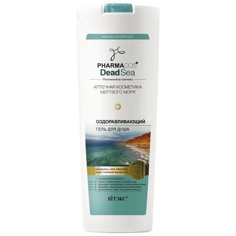 Оздоравливающий гель для душа , 500 мл ( Pharmacos Dead Sea )
