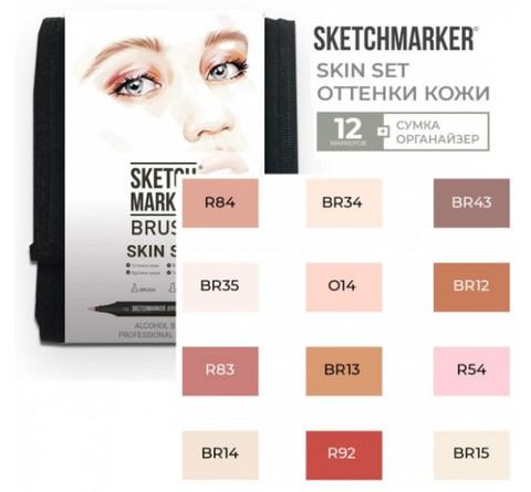 Набор маркеров Sketchmarker Skin tones 12шт оттенки кожи + сумка органайзер