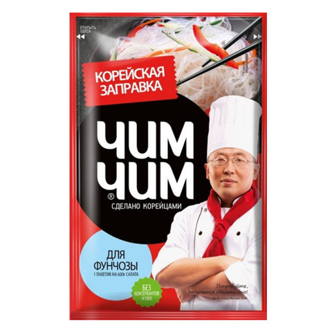 https://static-sl.insales.ru/images/products/1/6334/105633982/korean_noodles_dressing.jpg