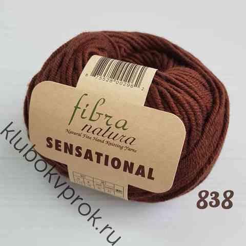 FIBRA NATURA SENSATIONAL 40838, Коричневый