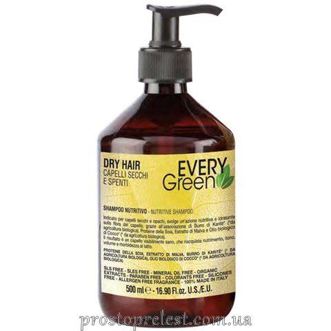 Dikson Every Green Dry Hair Nutritive Shampoo - Шампунь для сухих волос