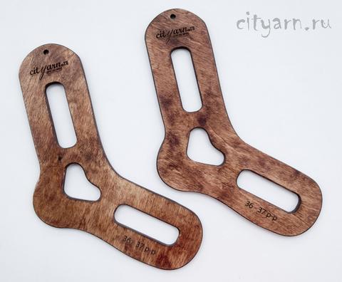 Блокаторы для носков, 2 шт., размер 36-37, цвет рыже-коричневый