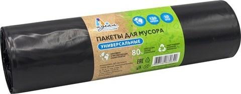 Мешки мусорные 120л 70х110 (40) Универсальные (черный)