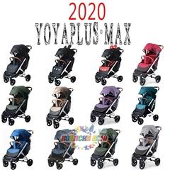 Коляска Yoya Plus Max (2020)