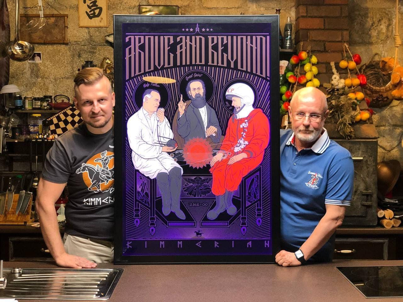 Светодиодная картина «Космическая троица»