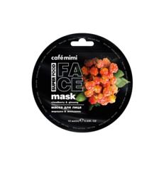 Cafe mimi - Маска для лица