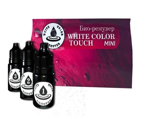 White color Touch mini 5 мл купить за 6500руб