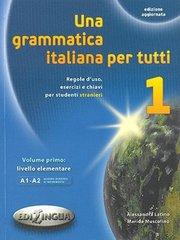 Una grammatica italiana per tutti 1 NEd