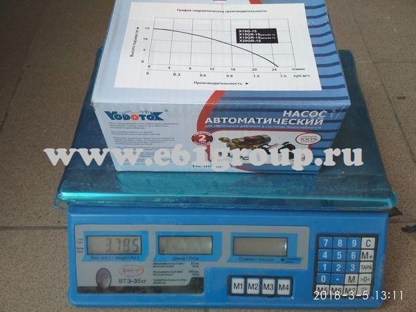Насос Vodotok (XinWilo) для подкачки X15GR-15, гор. и хол.вода, 1,5 бар. интернет магазин