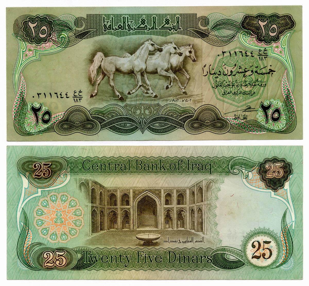 25 динаров 1982 год Ирак UNC