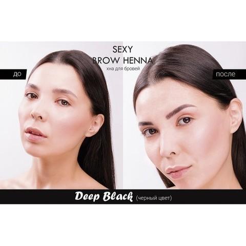 Мини-Набор Sexy Brow Henna, черный