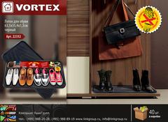 Лоток для обуви 63,5*35,4 см