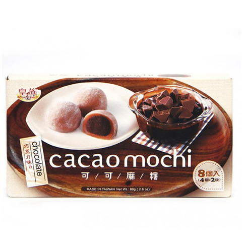 https://static-sl.insales.ru/images/products/1/634/106250874/chocolat_mochi_3.jpg