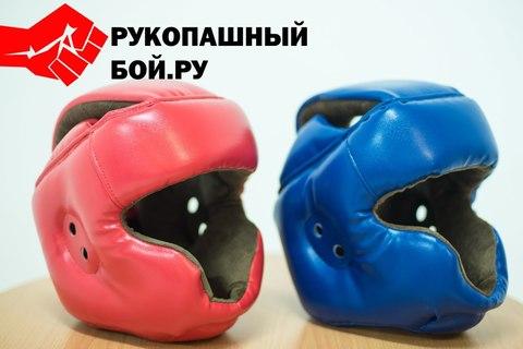 Шлем закрытый для рукопашного боя