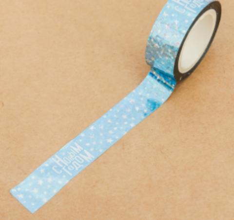 052-2725 Клейкая лента декоративная голографическая «Новогодний звездопад», 1,5 см × 10 м
