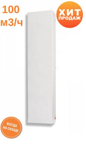 Рециркулятор бактерицидный для обеззараживания воздуха РБОВ-911 (100 м3/час, 2х30 Вт, до 100 м2, TDM)