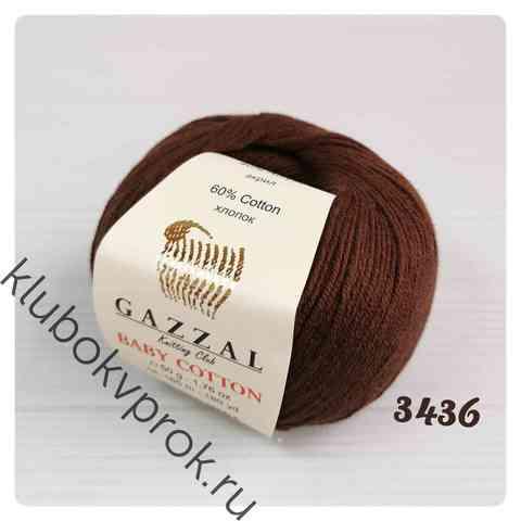 GAZZAL BABY COTTON 3436, Горький шоколад