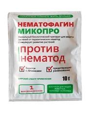 Нематофагин Микопро