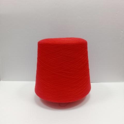 Бобинная пряжа Madeiras. Цвет: красный. Цена указана за 50г