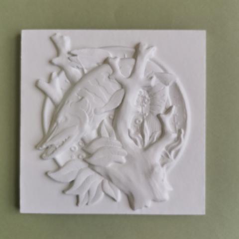 Плитка Каф'декоръ 10*10см., арт.3307