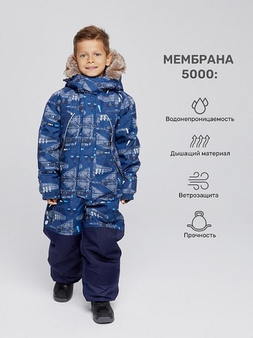 Зимний комбинезон Premont купить